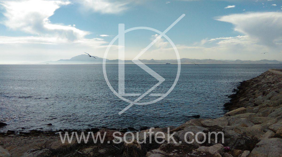 Soufek.com